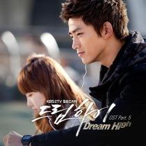 dreamhigh原声带_韩剧原声带【梦想起飞DreamHigh2韩国进口